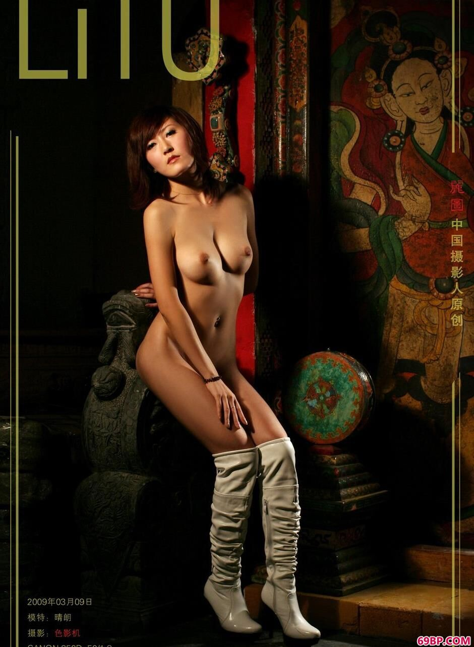 超模晴朗室拍古典美体_av中文无吗日本亚洲欧