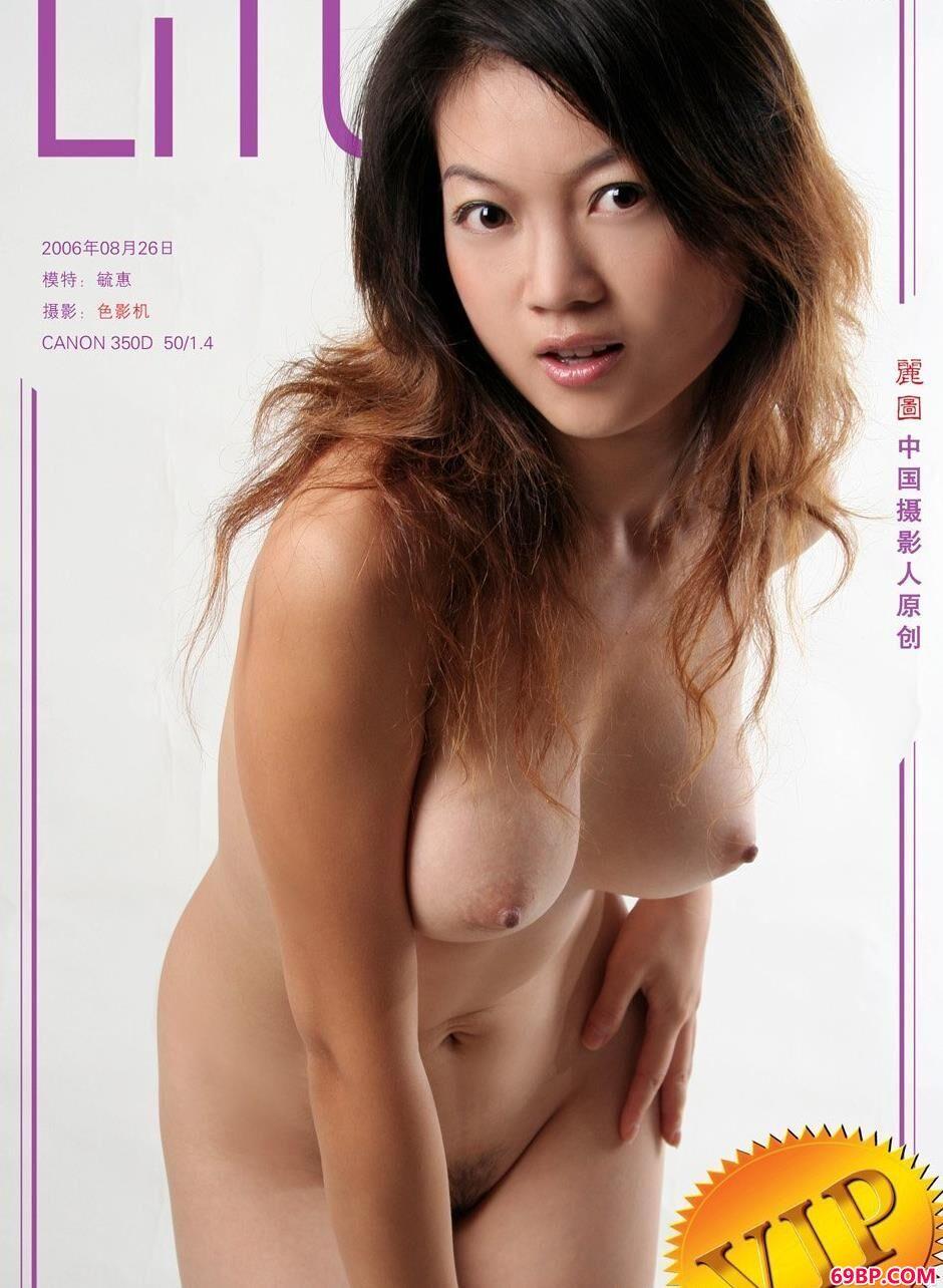 裸模毓惠房间内的无圣光人体